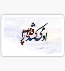 Gholab Sticker