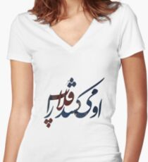 Gholab Fitted V-Neck T-Shirt
