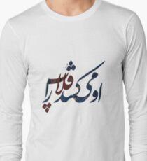 Gholab Long Sleeve T-Shirt