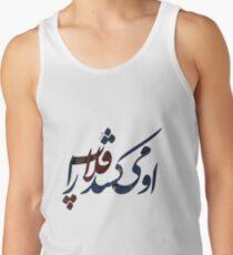 Gholab Tank Top
