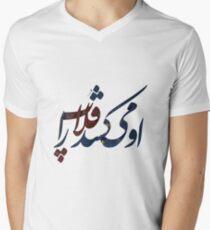Gholab V-Neck T-Shirt