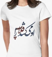 Gholab Fitted T-Shirt