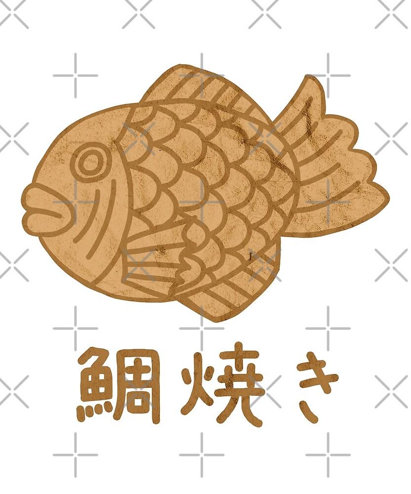 Taiyaki by voidea