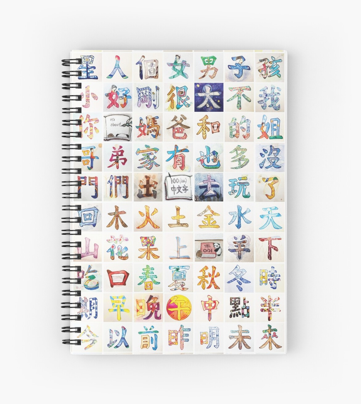 100 Chinese 字 Characters by Linda Yi