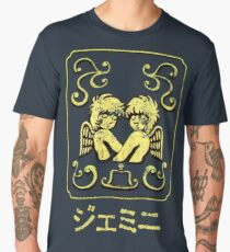Gemini Gold Cloth Men's Premium T-Shirt