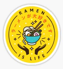 I Love Ramen Sticker