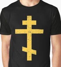 Cross - Eastern Orthodox / Greek Orthodox Graphic T-Shirt