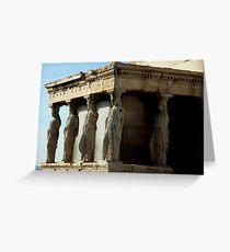 Caryatids - Acropolis of Athens Greeting Card