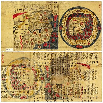Cheonhado, Word Map of all under heaven, (circa 1800) by allhistory