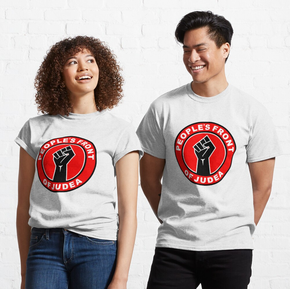 People's front of Judea Classic T-Shirt