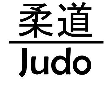 Judo - Japanese Kanji characters by Garaunt