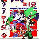 OVA Villains  by miitoons
