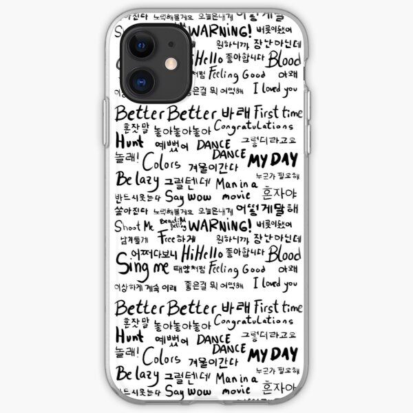 DAY6 songs iPhone Soft Case