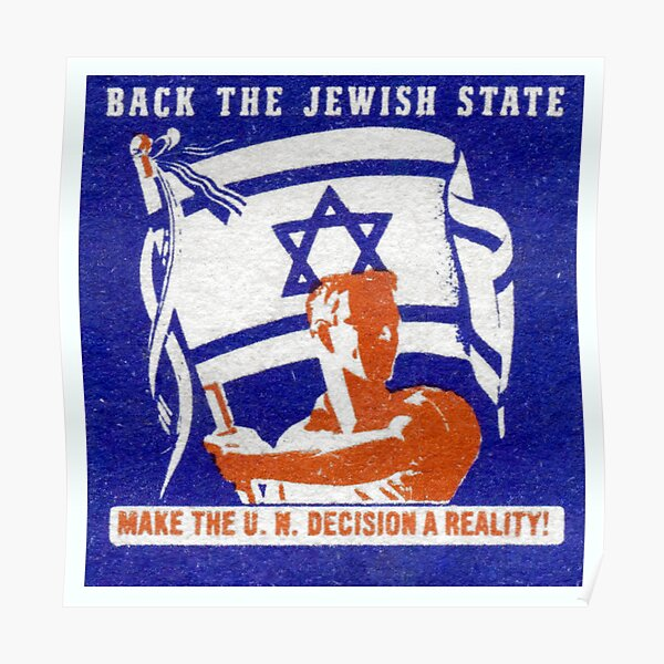 1947 Back the Jewish State of Israel  Poster