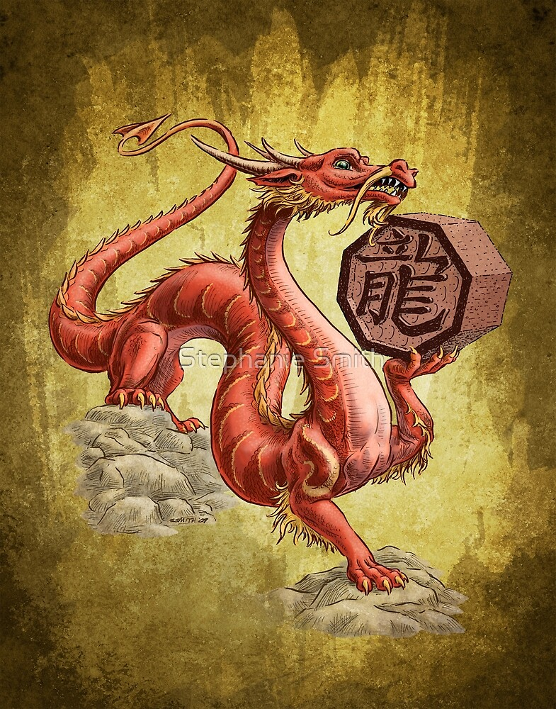 Year of the Dragon  by Stephanie Smith