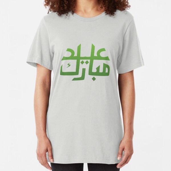 Eid Mubarak (Green) - Arabic Text Design Slim Fit T-Shirt