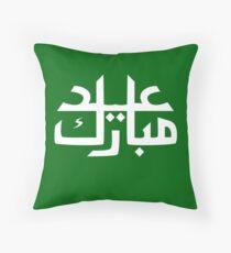 Eid Mubarak (White) - Arabic Text Design Throw Pillow