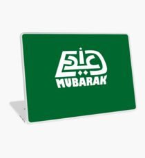 Eid Mubarak (White) - English & Arabic Text Design Laptop Skin