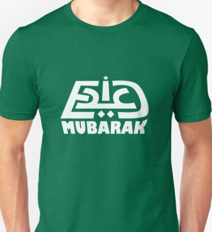 Eid Mubarak (White) - English & Arabic Text Design T-Shirt