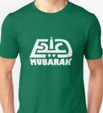 Eid Mubarak (White) - English & Arabic Text Design Unisex T-Shirt