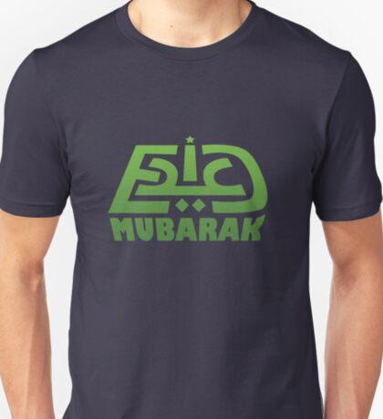 Eid Mubarak (Green) - English & Arabic Text Design T-Shirt