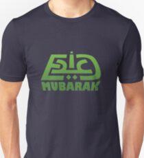 Eid Mubarak (Green) - English & Arabic Text Design Unisex T-Shirt