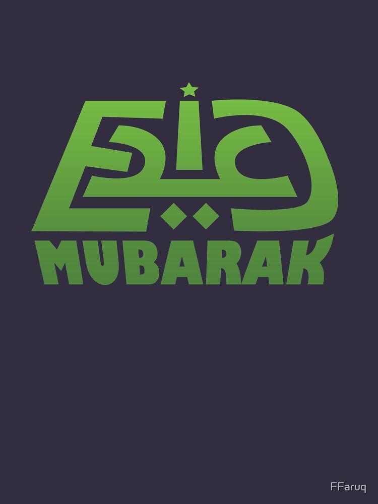 Eid Mubarak (Green) - English & Arabic Text Design by FFaruq