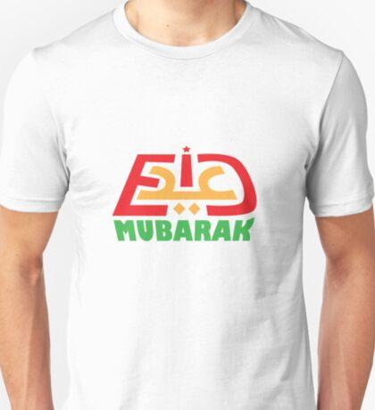 Eid Mubarak (Red, Orange, Green) - English & Arabic Text Design T-Shirt