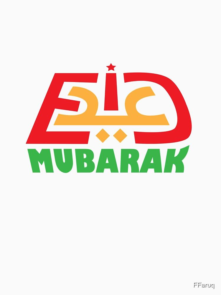 Eid Mubarak (Red, Orange, Green) - English & Arabic Text Design by FFaruq