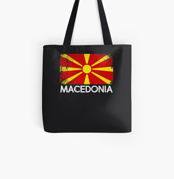 Macedonia Flag Crackled Design Messenger Bag