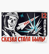 Yuri Gagarin - Vintage sowjetischen Raum Propaganda Poster