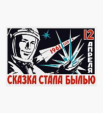 Lámina fotográfica Yuri Gagarin - Propaganda espacial soviética de la vendimia