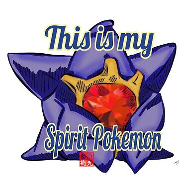 My Spirit Pokemon is a Depressed Starmie by DrkHikari