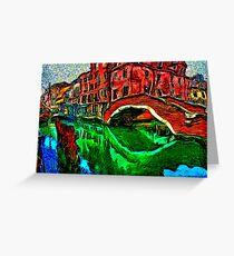 Venice Small Bridge Fine Art Print Greeting Card