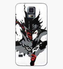 『PERSONA 5』Joker Case/Skin for Samsung Galaxy