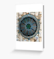 Letter O Greeting Card