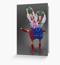 Ukrainian Dancers Greeting Card