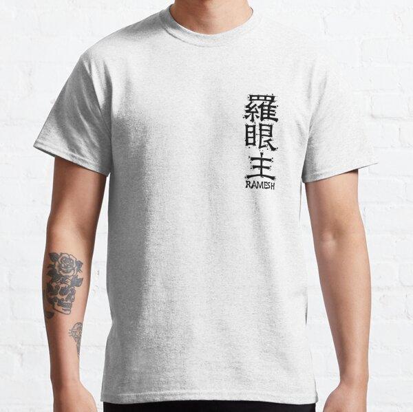RAMESH01 from Kanji Factory Classic T-Shirt