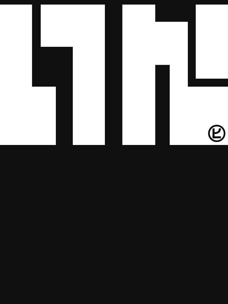 SquidForce Black Tee | Unisex T-Shirt