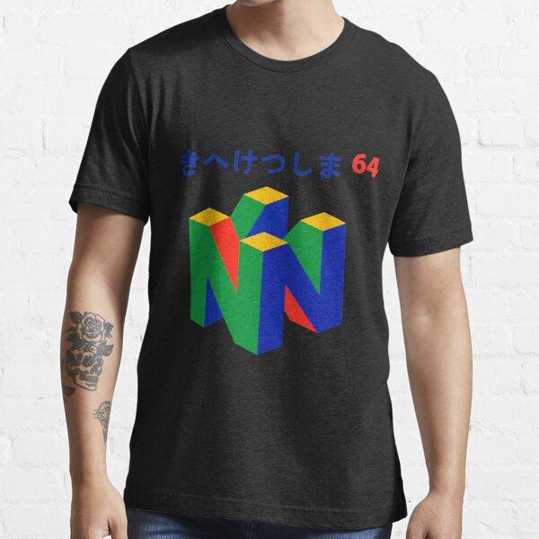 Japanese Nintendo 64 Essential T-Shirt