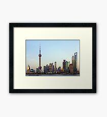 Chine 中国 - Shanghaï 上海 Framed Print