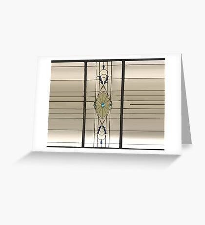 Cathedral Arcade - Modern Greeting Card