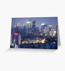 Chine 中国 - Shanghaï 上海 - Greeting Card