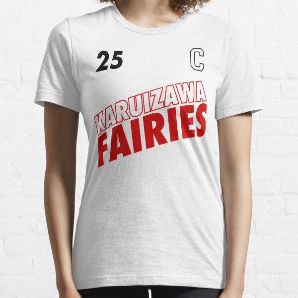 Terrace House: Karuizawa Fairies Tsubasa Jersey Essential T-Shirt