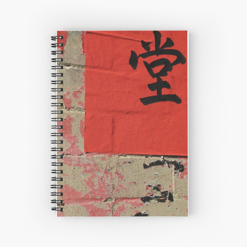 Poster Remnants Chinatown Spiral Notebook