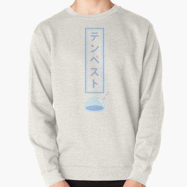 Rimuru Tempest Pullover Sweatshirt