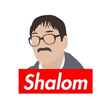 "Friday Night Dinner // Jim - ""Shalom"" Design by DesignedByOli"