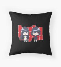 Kill La Kill Ultimate ! Throw Pillow