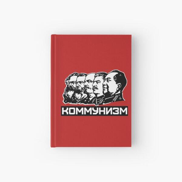 Communist Leaders Hardcover Journal