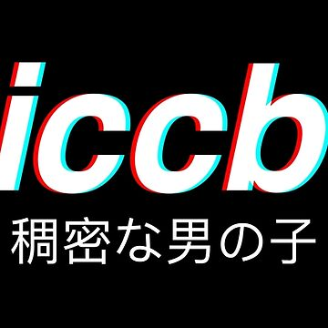 "Aesthetic Japanese ""Thicc Boi"" Logo by Doge21"